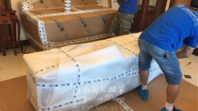 可以从北京海运旧家具到西班牙吗?价格多少?
