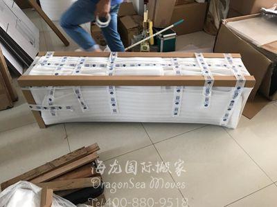 深圳海运私人物品到香港会不会很贵?怎样海运?