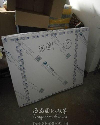 怎样把上海的家具海运到澳大利亚,海运流程该怎么走?