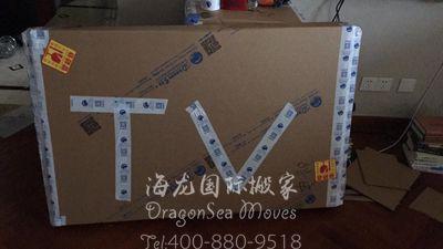 北京门到门国际海运家具到英国多少钱?新家具可以海运吗?
