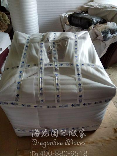 移民澳洲家具当地买还是北京海运过去?北京家具海运到澳大利亚流程怎样?