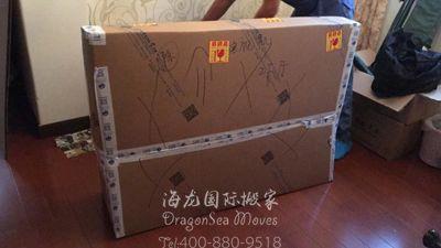 广州家具搬到澳大利亚流程简单吗?家具要熏蒸吗?