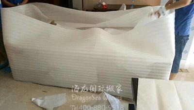 怎样把上海买的家具运到加拿大?流程麻烦吗?