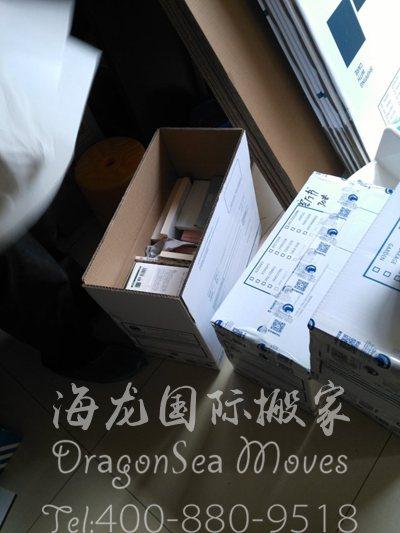 从广州往台湾海运私人物品怎样海运最方便?