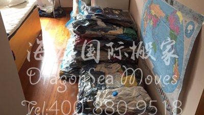 广州到香港搬家运费多少?具体怎么计算的?