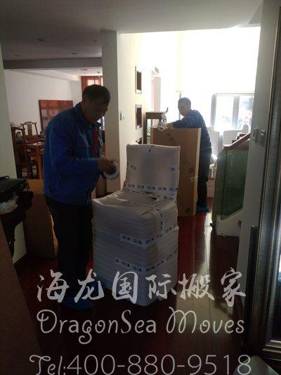 从北京往新加坡门到门海运私人物品怎么海运?