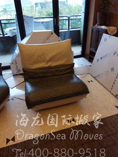 北京门到门长途搬家到台湾怎样打包最简单?