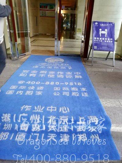 上海海运家具到新西兰运费怎么样?