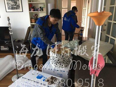 北京私人物品运输到台湾价格多少?