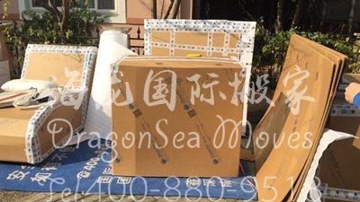 深圳搬旧家具到香港怎么搬?