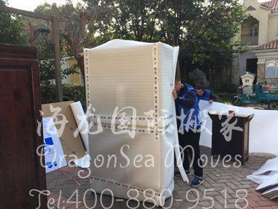 怎样从深圳海运旧家具到日本?家具怎么打包?