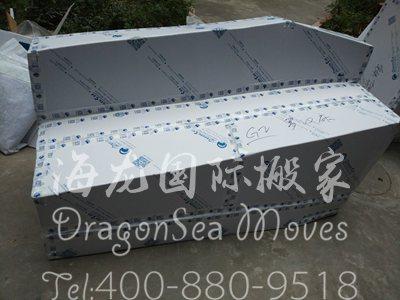 上海跨国搬运私人物品到法国逆天般简单,怎么做到的?