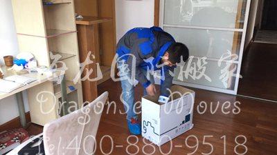 上海门到门长途搬家到台湾 刷新你对搬家的认知
