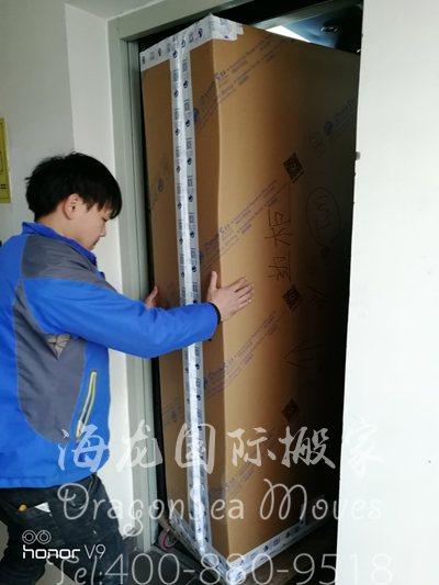 广州家具搬到台湾如何办理?怎么保证安全搬家?
