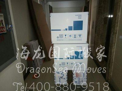 有谁知道上海海运家具到日本物流哪家好吗?