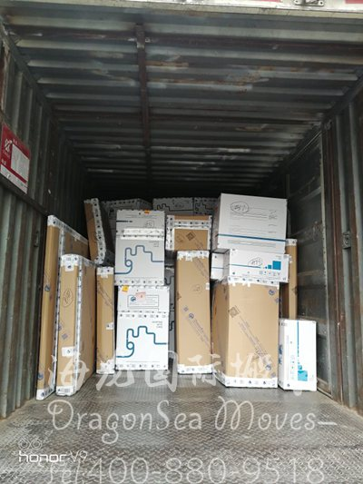 从深圳往西班牙门到门搬运私人物品要不要交保险?
