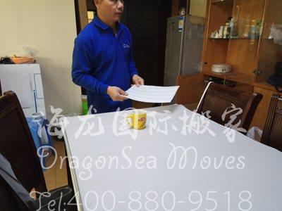 深圳门到门国际海运家具到马来西亚操作流程怎样?