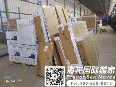 上海家具海运到马来西亚哪家物流公司提供上门包装服务?