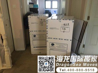 北京私人物品出口到加拿大 不远万里把家搬
