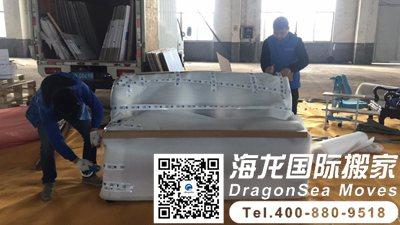 北京新家具海运到新西兰怎么操作?