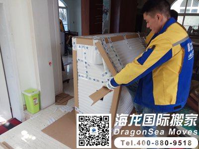 深圳家具海运到台湾要多久?