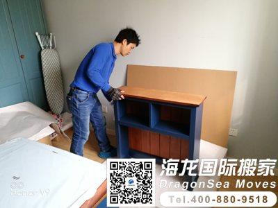 深圳长途搬运私人物品到台湾运输方式有哪些?
