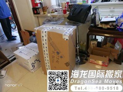 从深圳往台湾门到门海运私人物品运费要多少?