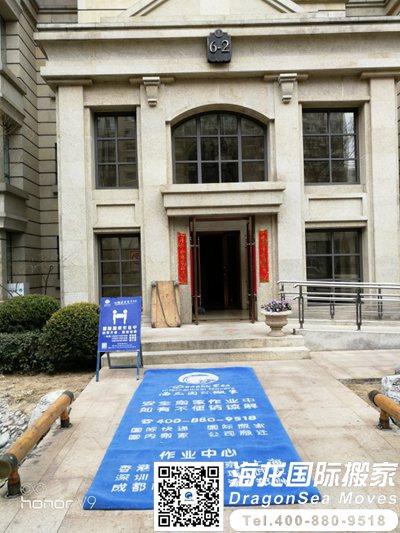 深圳海运旧家具到台湾报价表查询 搬家有好招