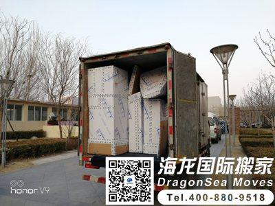 上海跨国搬家到日本怎么搬?详细环节的这里都有