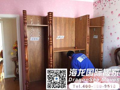 上海搬家到香港中港搬家公司有哪些?