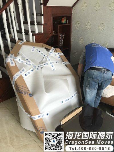 广州搬旧家具到香港上门打包的流程是怎样的?