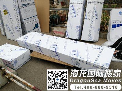 上海家具搬到台湾物流流程麻烦吗?