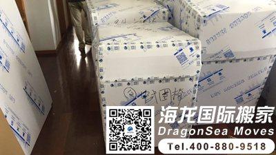 广州到香港搬家公司哪家好?