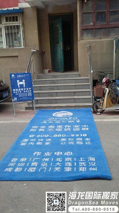 从深圳往台湾门到门长途搬运私人物品物流公司选哪家好?