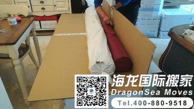 上海海运到美国家具怎么打包才能保证物品运输更安全?