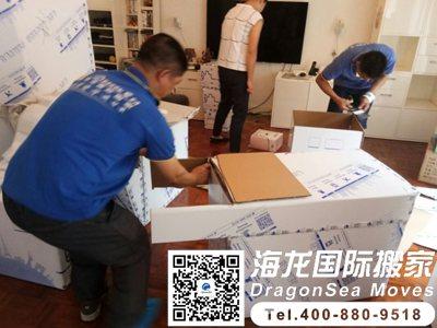 上海海运物品到新西兰,在国外会不会产生关税?