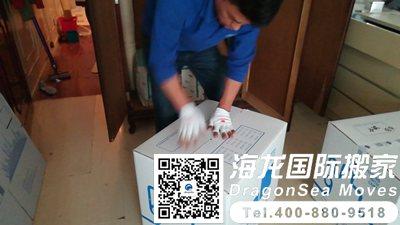 上海往美国海运家具操作流程怎样?