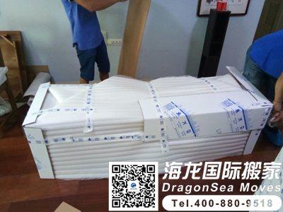 广州家具海运门到门新加坡 这样的物品包装要Pick吗?