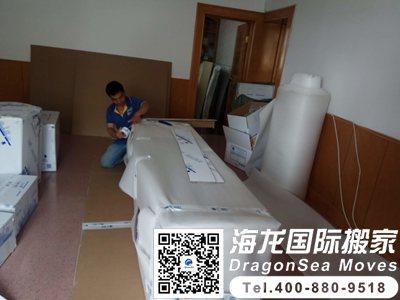 北京到新加坡海运门到门 是时候为国际搬家正音了