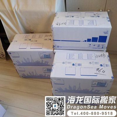 国际化专业打包,为广州到加拿大国际海运搬家保驾护航