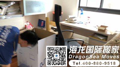 家具从深圳海运到新加坡,是自讨麻烦吗?