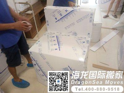 涨姿势时间到,广州怎么给英国海运家具?