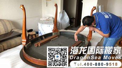 搬家到台湾,北京到台湾可以海运吗?