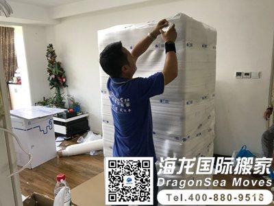 移民搬家,深圳怎么给法国海运家具?