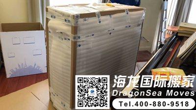 搬家到台湾 上海海运家具到台湾怎么办理?