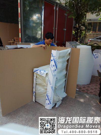 上海怎么给台湾海运家具?懒人搬家了解一下
