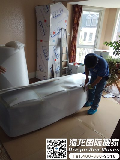 北京往香港海运搬家怎么包装?免费包装攻略自取啦!