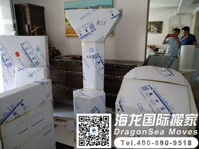 深圳家具海运门到门台湾怎么保证海运运输安全?
