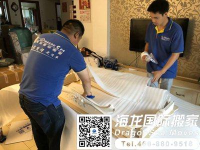 深圳怎么海运家具到台湾?长途搬家攻略请查收