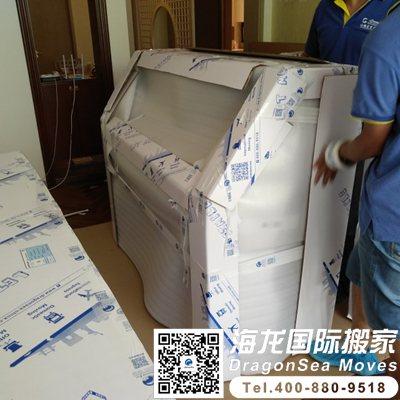 私人物品从广州海运到美国,怎么办理比较好?